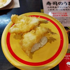 【優待ご飯】京都河原町にあるかっぱ寿司「京のとんぼ」でランチ!