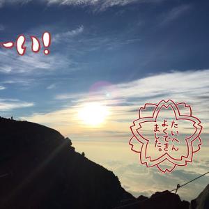 富士登山レポ【27歳で初】【とにかく○○!!】