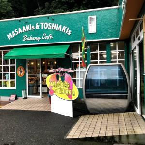 【伊東市のステキ異空間】ベーカリー『MASAAKIS&TOSHIAKIS』に行ってみた話【伊東のハワイに行こう】