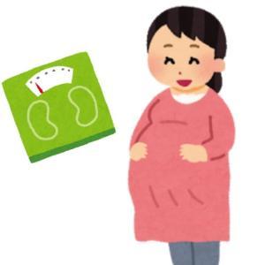 妊婦と体重
