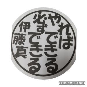 ダウンからの~プレ模試に挑戦(泣)