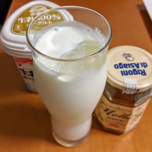 【牛乳で作る】超簡単カッテージチーズ ホエー編 ラッシーを作る レシピ付き