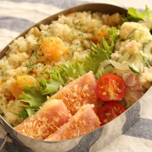 <火を使わない調理>エビピラフ(炊飯器)&チーズハムカツ(トースター)&ポテトサラダ(電子レンジ