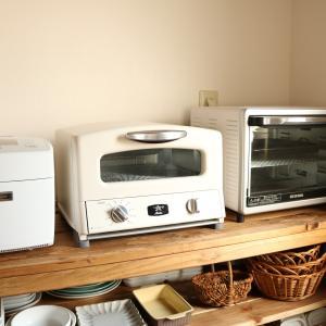 【DIY】キッチン収納を作りました!(YouTube更新)お気に入りの調理家電&雑貨のご紹介