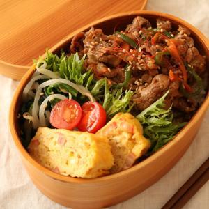 【お弁当】お肉好きの夫へ「プルコギ弁当」(YouTube更新)Japanese bento