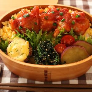 【お弁当】お肉好きの夫へ「鶏チリ弁当」(YouTube更新)Japanese bento