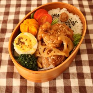 【お弁当】(YouTube更新)甘じょっぱい好きの「鶏モモとレンコンの甘じょっぱ炒め」弁当♪