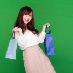 楽天スーパーセール9月4日(金)から開催