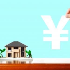 住宅ローンが通って安心も束の間。ローン契約締結には結構な銭がかかります。
