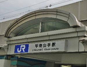 *本山のみち* ①