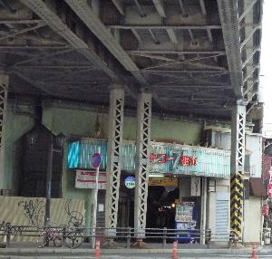 *元町高架下商店街(モトコー)*