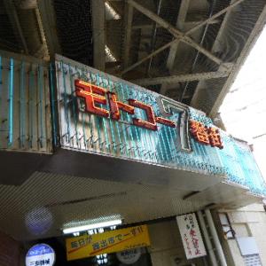 *神戸ビエンナーレ2011*モトコー①