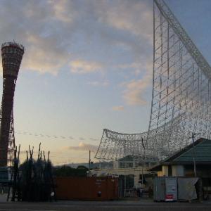 *神戸ビエンナーレ2007*