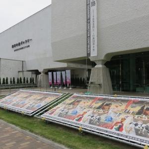 *神戸ビエンナーレ2015*④ミュージアムロード
