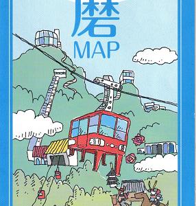 *神戸須磨MAP*①