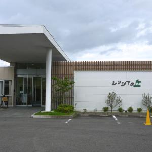日本介助犬協会シンシアの丘見学会へ