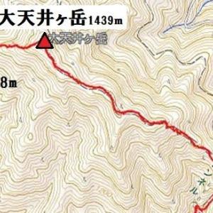 リベンジ 大天井ヶ岳 4 近畿自然歩道