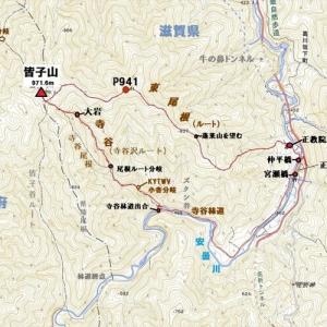 京都の最高峰 皆子山