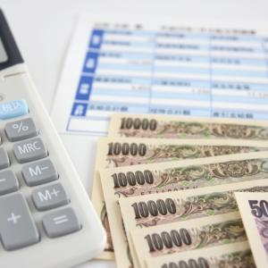 シニア夫婦の生活費(9月収入)