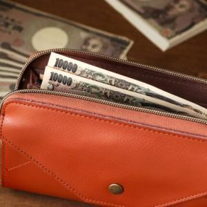 お金持ちが1日の終わりに財布に行うリッチ習慣に学ぶ