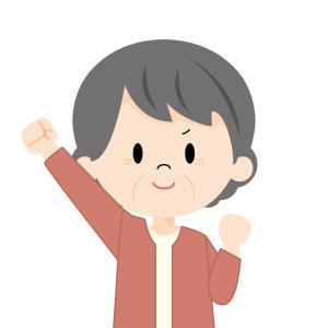 いよいよ私の【黄金の15年】が始まった!!