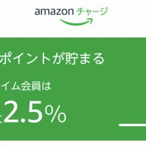 【定年後の暮らし方】Amazonプライムデーを制覇しよう