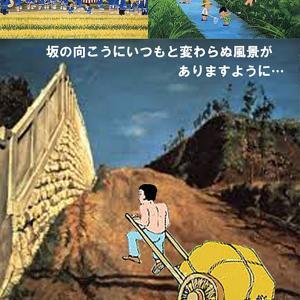 今回の地震が10年前の東日本大震災の余震だなんて、神様もうやめて!