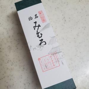 奈良の和菓子『白玉屋榮壽』名物みむろ(最中)