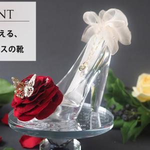 女性へのプレゼント・プロポーズに添える1品としてフラワーギフト【メリアルームメン】がおすすめ