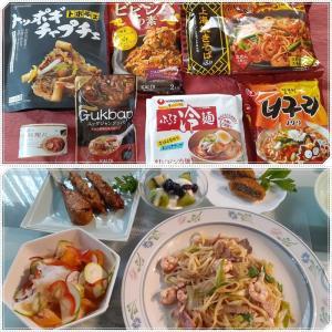 カルディオリジナル商品で韓国料理