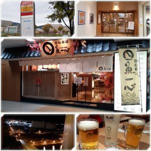 回転寿司・魚一心 小樽店で