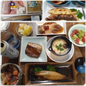 魚尽くめの食卓2日間・かすべ