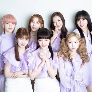 GWSN (GIRLS IN THE PARK, 공원소녀) [2018- ]