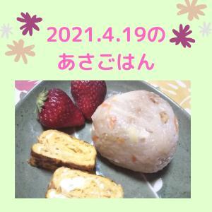 【不器用主婦の朝ごはん】春を感じる筍とイチゴで朝ごはん