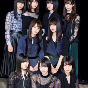【グループ名変更】欅坂46→櫻坂46へ