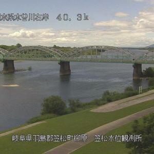 【岐阜県笠松町】木曽川で小6男児流され意識不明