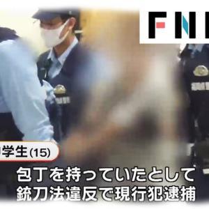 【鑑定留置へ】福岡 女性刺殺犯の少年