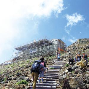 【噴火から6年】御嶽山 コロナで慰霊祭は中止