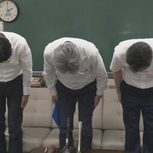 【炎上】授業中に私語をしていた生徒に「君らは障害児か」再任用の60歳男性教諭を戒告処分。「言えば静かになると思った」兵庫県Σ(・□・;)