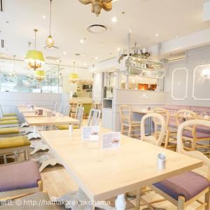 【朗報】居場所がないと感じる少女へ カフェのような支援拠点開設 横浜 (*^^*)(*^^*)