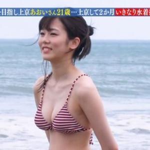 【朗報】「ボンビーガール最大級美女」川口葵 マスク姿が「カワイイ」と評判wwww