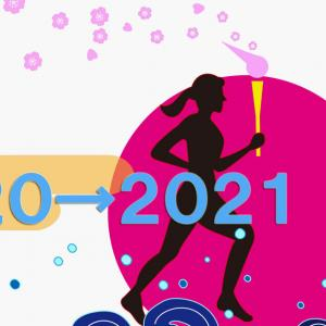 【悲報】東京五輪「2024年スライド開催」の極秘プラン( ;∀;)( ;∀;)( ;∀;)