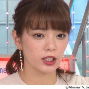 【朗報】テレ朝・三谷紬 ヤンマガ巻頭グラビアでボディラインあらわ&美脚も大胆披露(*^^*)(*^^*)(*^^*)