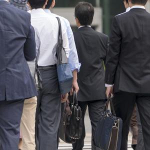 【悲報】 日本経済 低迷の元凶は『他人の足を引っ張る意地悪さ』か(# ゚Д゚)(# ゚Д゚)(# ゚Д゚)