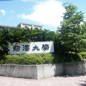 【衝撃】講師がオンライン授業でエロ動画共有 駒澤大学が謝罪(゜o゜)(゜o゜)(゜o゜)