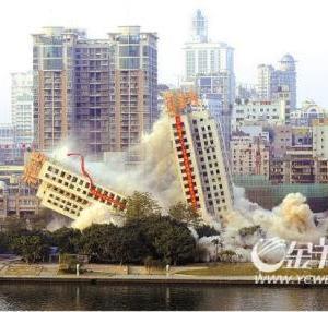 【速報】 中国「新築3年マンション」自然倒壊で住民死亡か(゜o゜)(゜o゜)(゜o゜)