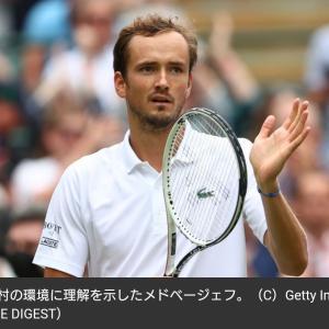 【朗報】テニス メドベージェフ選手「選手村は極めて快適」wwww