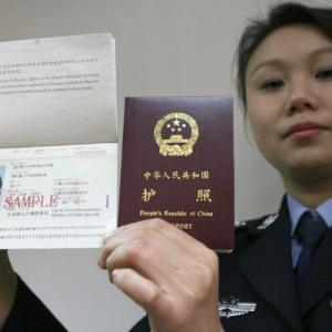 【衝撃】中国「全てのパスポート」発行停止へ(´⊙ω⊙`)(´⊙ω⊙`)(´⊙ω⊙`)