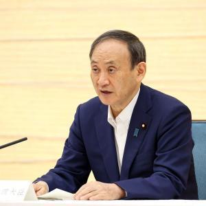 【悲報】自民党議員「菅義偉首相」拒否…ポスターでは河野太郎大臣をwwww