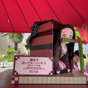 【炎上】人気の「禰豆子のポップコーンバケツ」早くも高額転売か(# ゚Д゚)(# ゚Д゚)(# ゚Д゚)